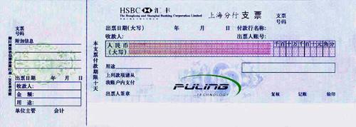 银行支票打印模板-银行进账单打印模板-贷记凭证打